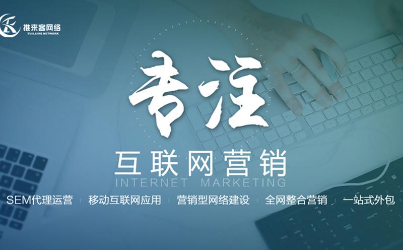 德阳网站推广技巧都是有哪些的?