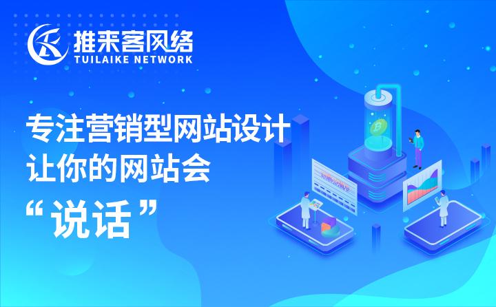 四川网站推广站优化的基础工作有哪些